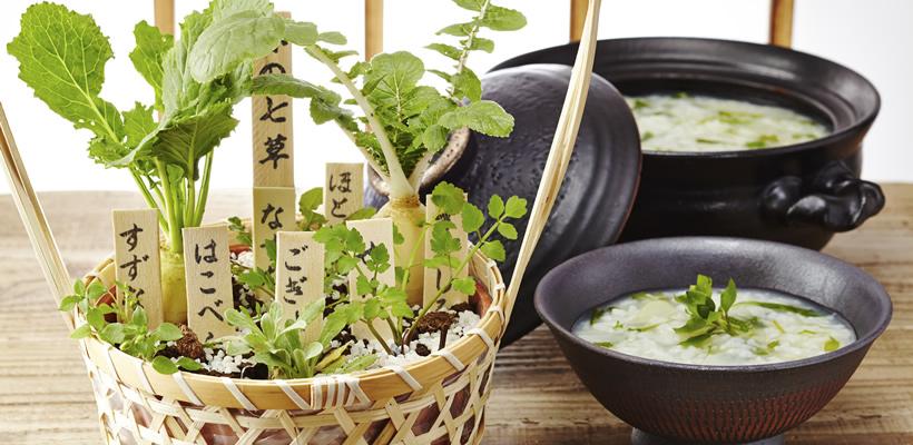 と は 七草 春の 七草粥の由来~食育に役立つ豆知識~